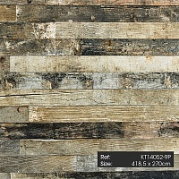 KT Exclusive Just Wood KT14052